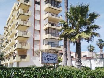 Alpen1-Kronos I / 2 Dormitorios - Apartamento en Peñíscola